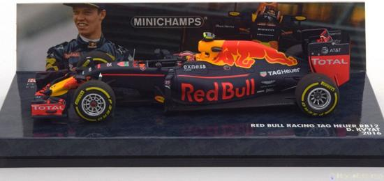 Red Bull Racing TAG Heuer RB12 2016 - Kvyat