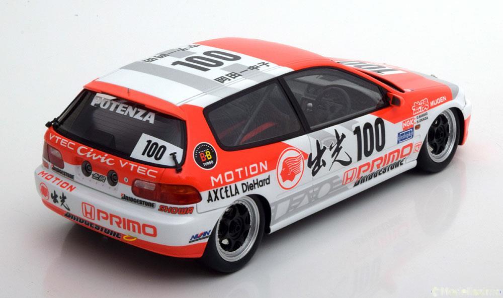 Honda Mugen Civic EG6 1993 No.100, Idemitsu Motion Nakkako/Okada 1-18 Tarmac Works Limited 150 Pieces