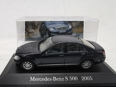 Mercedes-Benz S 500 ( W221 ) 2005 Blauw 1-43 Altaya Mercedes Collection
