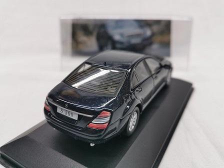 Mercedes-Benz S 500 ( W221 ) 2005 Blauw 1-43 Altaya Mercedes Collection