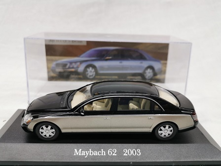Maybach 62 ( V240 ) 2003 Brons / Bruin 1-43 Altaya Mercedes Collection