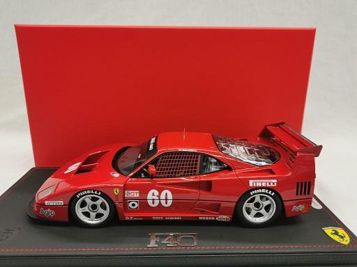 Ferrari F40 LM IMSA 1990 Alesi Car No.60 1-18 Rood BBR Models Limited 199 pcs.