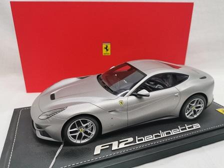 Ferrari F12 Berlinetta 2012 Mat Grijs 1-18 BBR Models Limited 52 Pieces