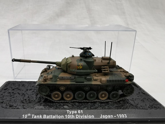 Tank Type 61 10th Tank Battalion 10 th Division Japan 1993 Groen / Bruin 1-43 Altaya