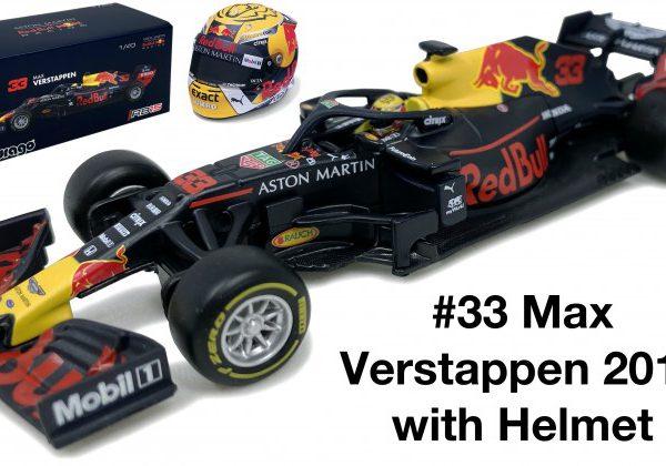 Aston Martin Red Bull Racing RB15 #33 Max Verstappen 2019 ( met helm in luxe verpakking ) 1:43 Bburago