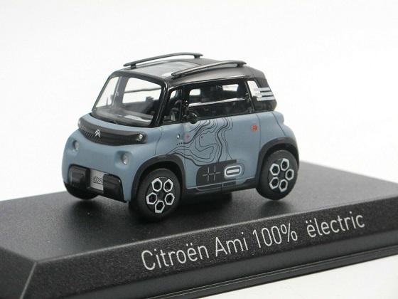 "Citroen Ami 100% Electric 2020 ""My Ami Vibe"" Grijs 1-43 Norev"