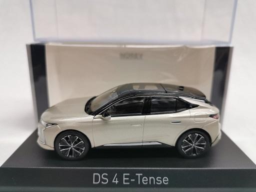 Citroen DS 4 E-Tense 2021 Cristal Pearl 1-43 Norev