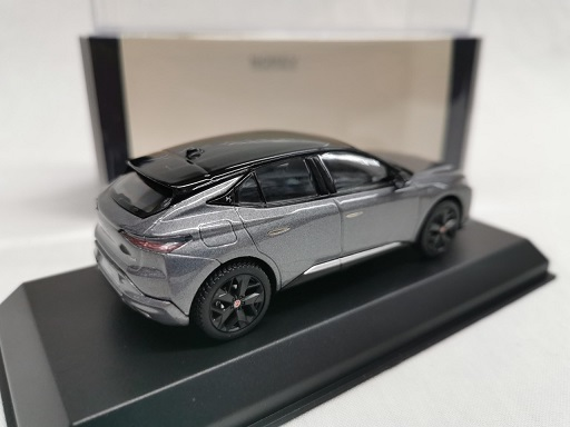 Citroen DS 4 Performance Line 2021 Platinium Grey 1-43 Norev