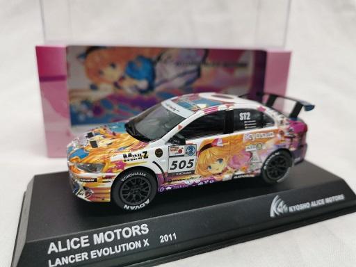 "Mitsubishi Lancer Evolution X 2011 ""Alice Motors"" 1-43 Kyosho"